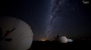 천문학 이야기