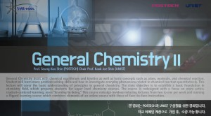일반화학 II