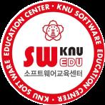 SW교육센터